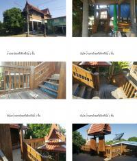 ที่ดินพร้อมสิ่งปลูกสร้างหลุดจำนอง ธ.ธนาคารกรุงไทย ป่างิ้ว เมืองอ่างทอง อ่างทอง